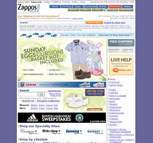 zappos_home