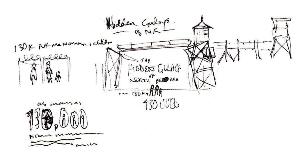 header-sketch