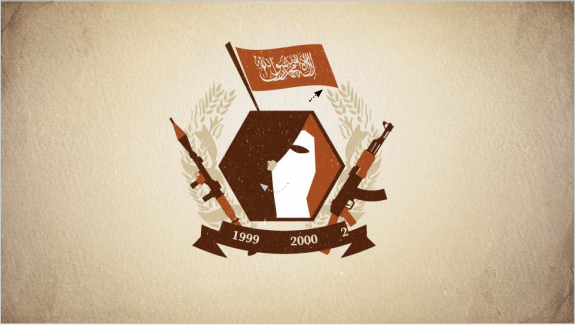Taliban Emblem from story board