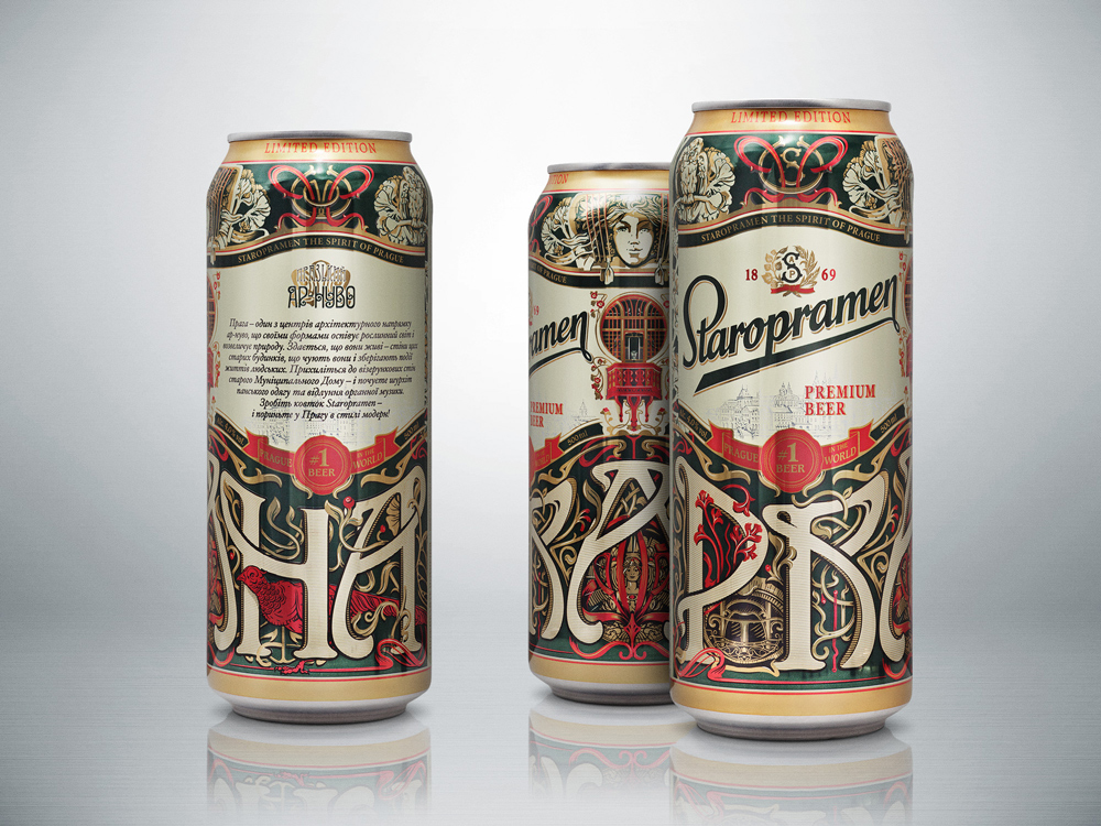 STAROPRAMEN LIMITED EDITION
